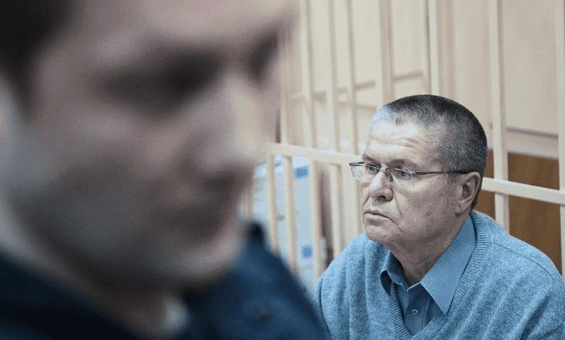 где улюкаев отбывает домашний арест