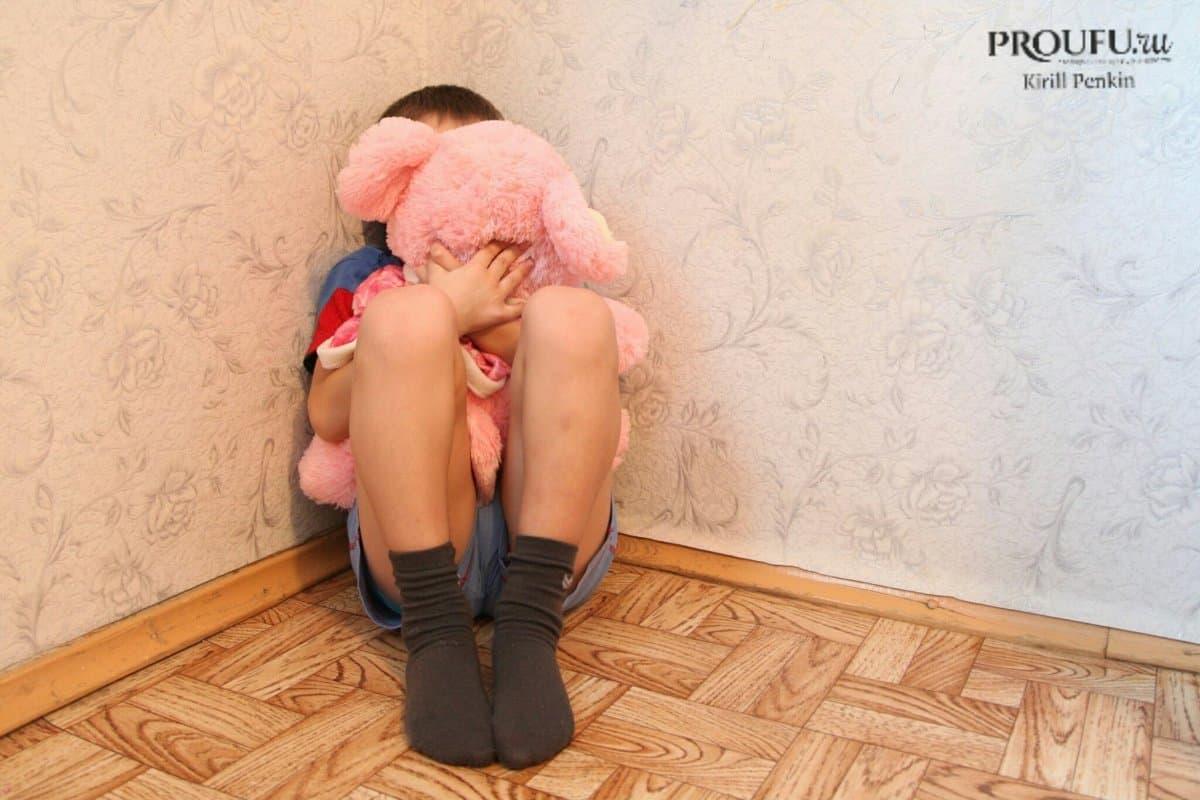 Жительницу Башкирии осудили заиздевательства над собственным сыном
