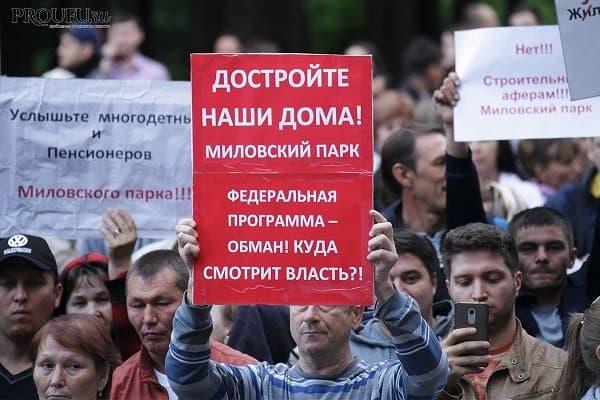 Под Уфой возобновили строительствоЖК «Миловский парк»