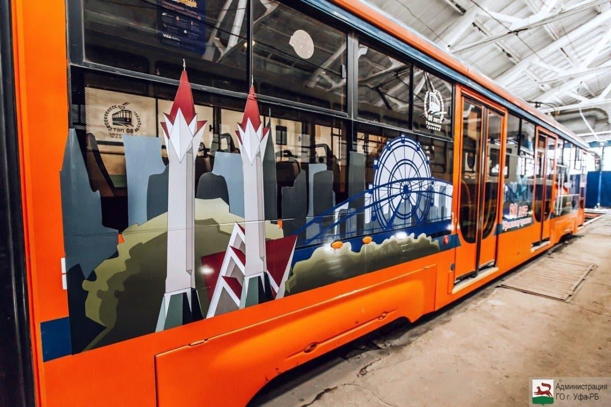 ВУфе запустят «литературный трамвай»
