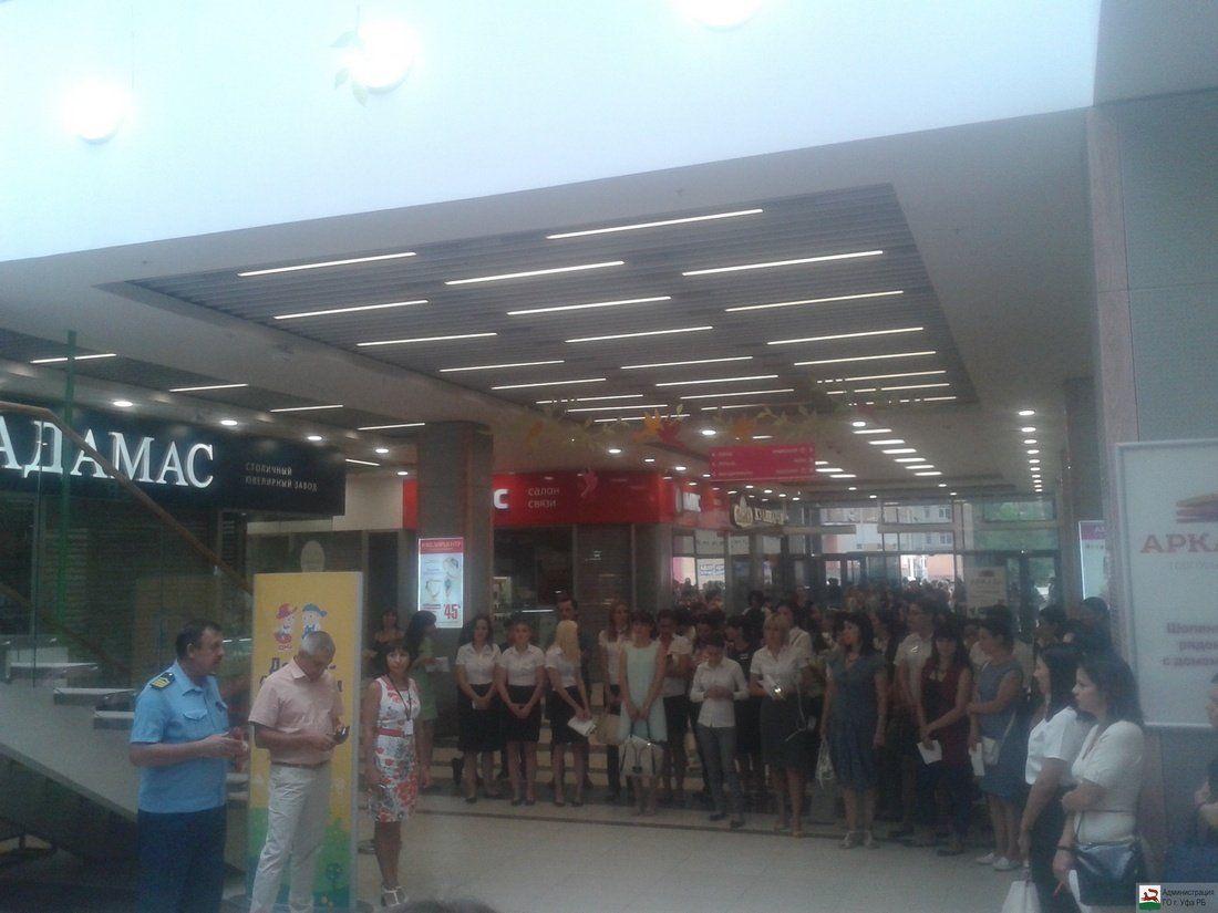 ВУфе изТК «Аркада» эвакуировали 200 человек