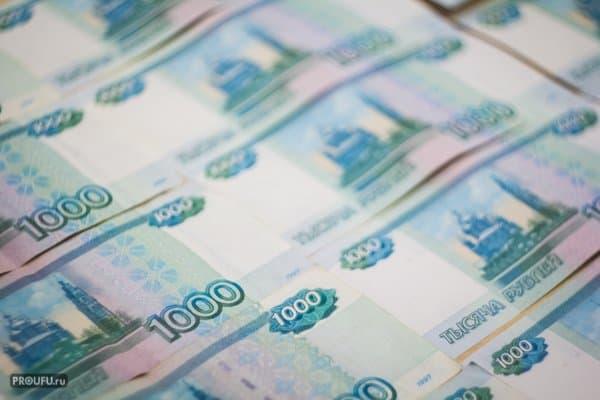 ВБашкирии средняя заработная плата достигла 27,3 тысячи руб.