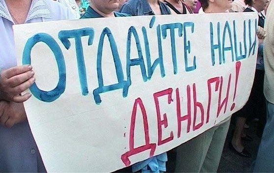 ВБашкирии начальники учреждения задолжали работникам 46 млн руб.