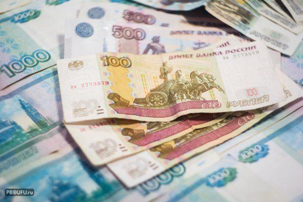 У граждан России  можно будет изымать единое  жильё задолги
