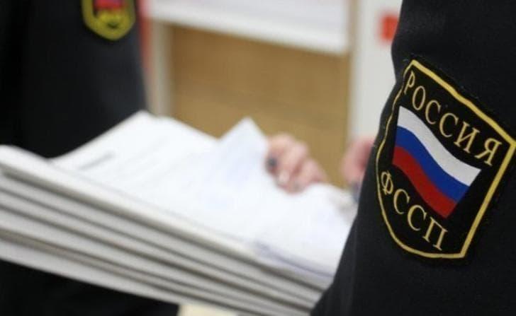 Ведение депозитного счета в судебных приставов долг россиян по кредитам 2019