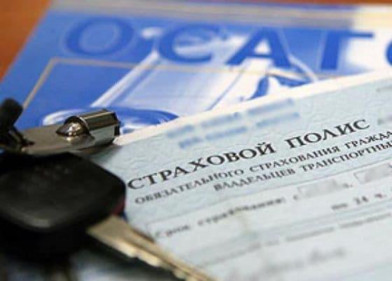 Менеджера «Росгосстраха» вБашкирии оштрафовали на 50 тыс. руб. занавязывание услуг