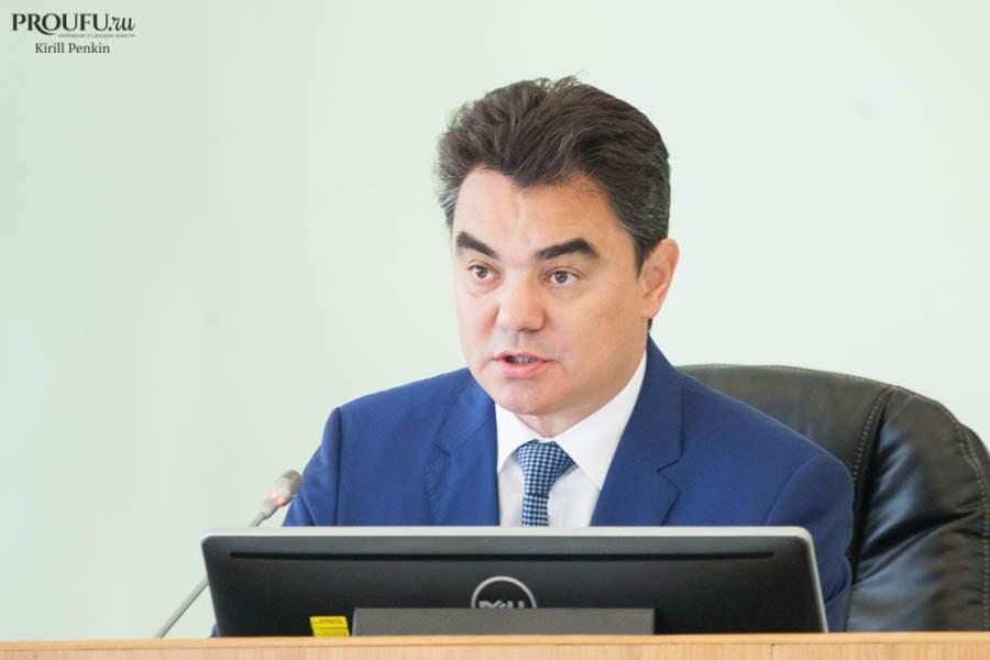 Вадминистрации Уфы появились две новые должности