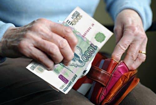 ВХабаровском крае мошенник обокрал пенсионерку