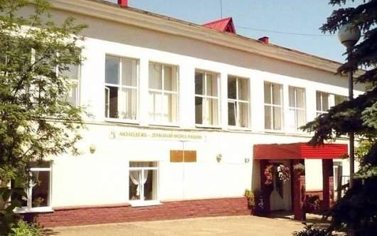 Детская больница ул. наговицына ижевск
