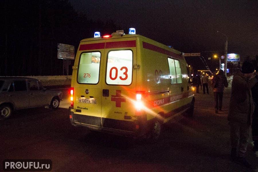 Натрассе вБашкирии насмерть сбили пенсионера