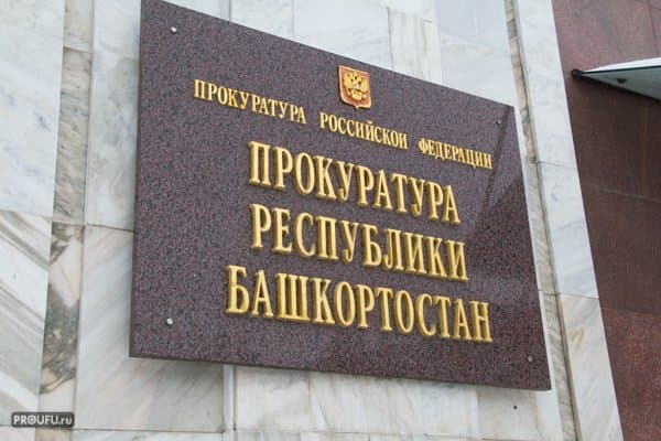 Служащих Министерства образованияРБ оштрафовали занекачественное рассмотрение жалоб