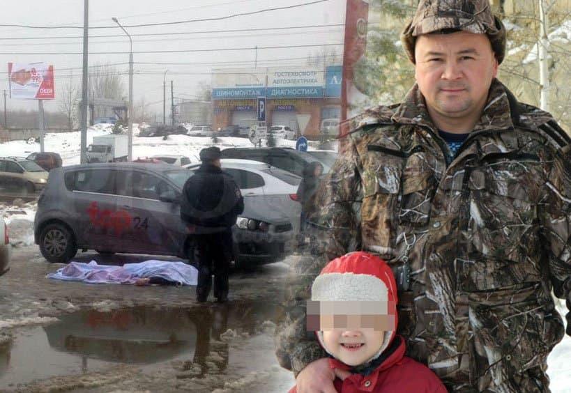 ВУфе около автомобильного салона убили бизнесмена