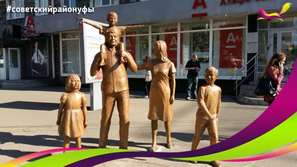 Памятник семье уфа гранитные памятники фото двойные