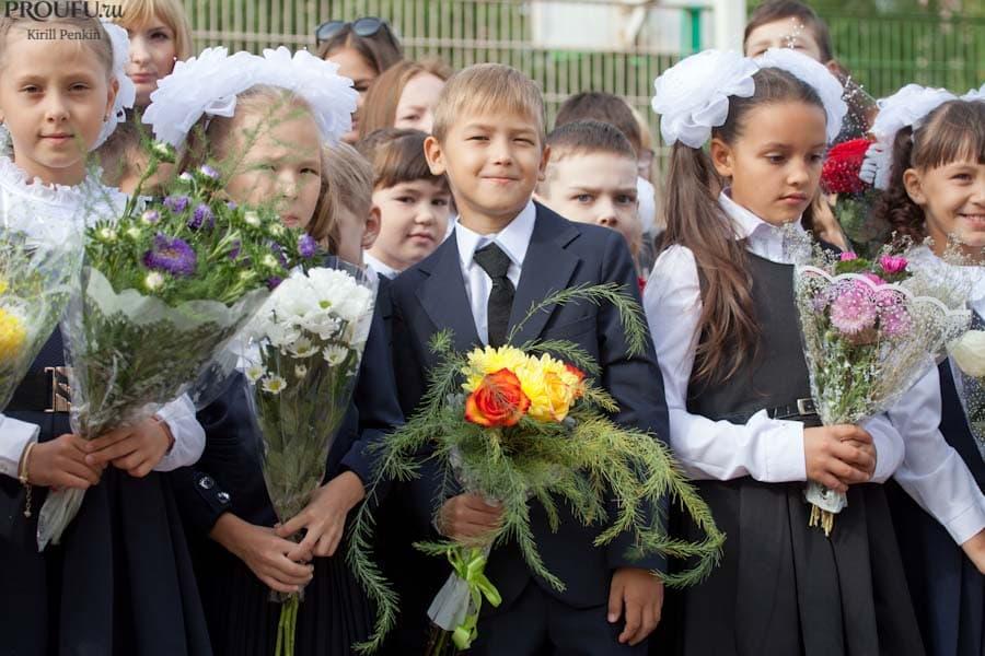 Башкирия получит субсидии наувеличение мест вшколах