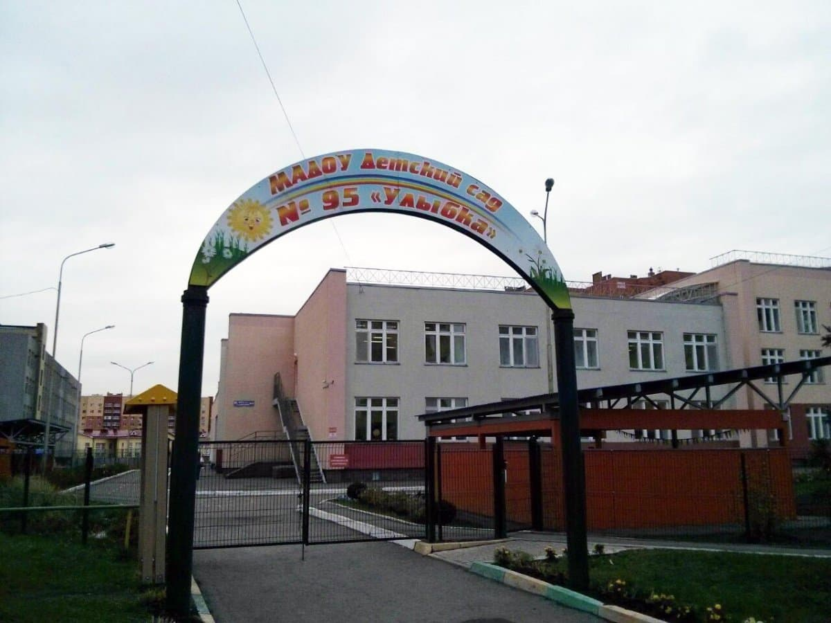 ВУфе 3-летние воспитанники детского сада отравились пилюлями воспитательницы