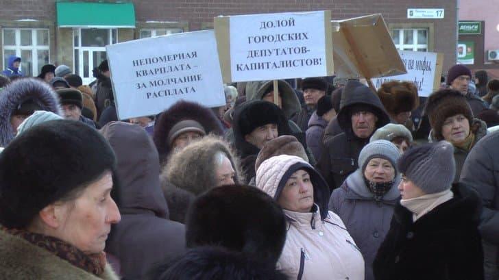 В Башкирии выросли тарифы на теплоснабжение и газ – жители республики выходят на акции протеста.