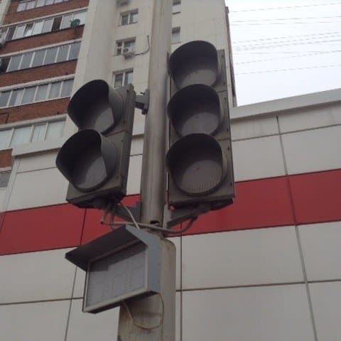 ВБашкирии родители 13-летнего хулигана заплатят штраф заразбитую линзу светофора