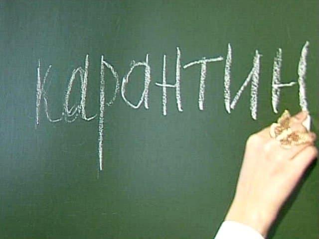 В Башкирии школы закрыли на карантин