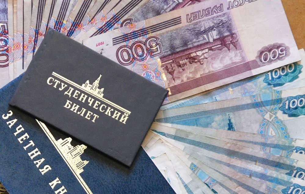ВБашкортостане студенты измалоимущих семей получат социальные стипендии