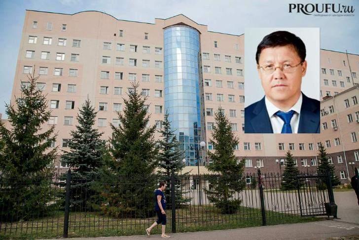 Главный врач РКБ им. Куватова владеет имуществом на сотни миллионов рублей?