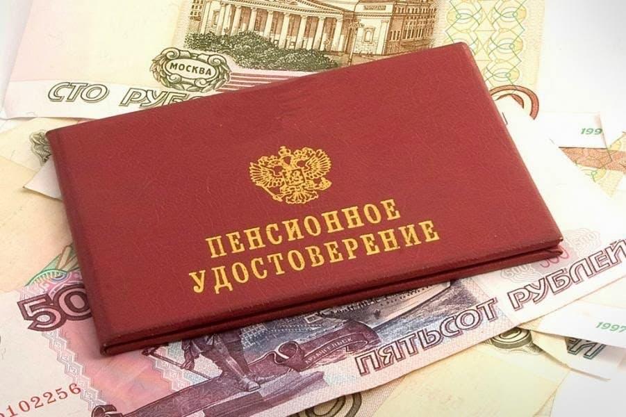 ВБашкирии осудили липовых служащих пенсионного фонда