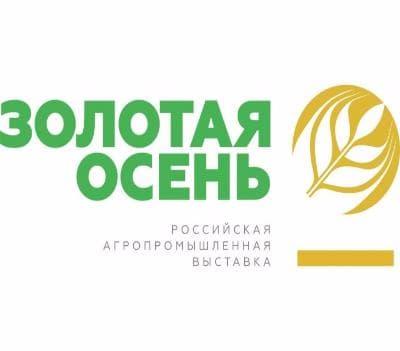 Башкирия завоевала Гран-при русской агропромышленной выставки «Золотая осень»