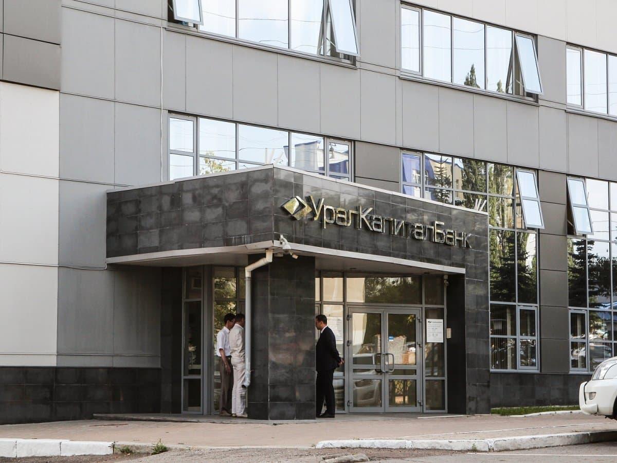 ЦБотозвал лицензию ууфимского банка