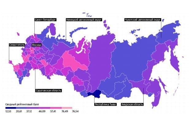 Москва иПетербург стали лучшими покачеству жизни