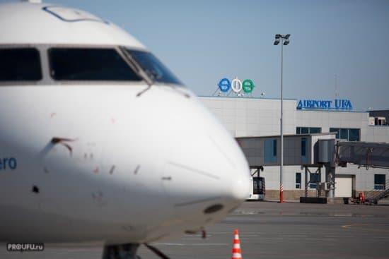 Лоукостер «Победа» прекращает рейсы вУфу