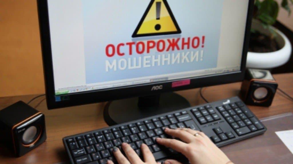 Гражданин Уфы присвоил 2 млн руб., обещая знакомым доступное жилье