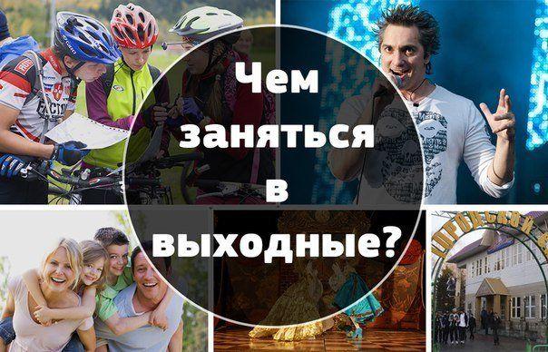 Где взять хорошего косметолога в Москве  форум Womanru