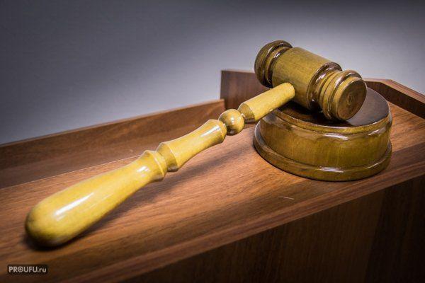 ВБашкирии подсудимая оскорбила обвинителя