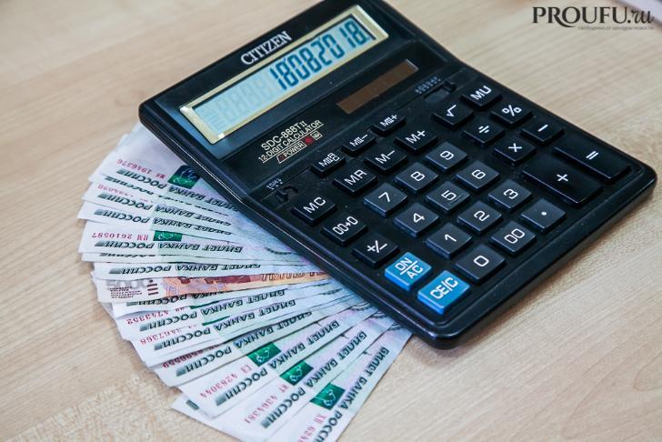 Рейтинг выгодных кредитов банки