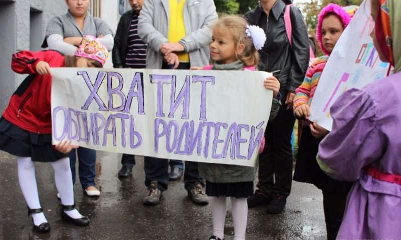 В Башкирии учебные пособия станут платными, или новый способ залезть в кошельки россиян