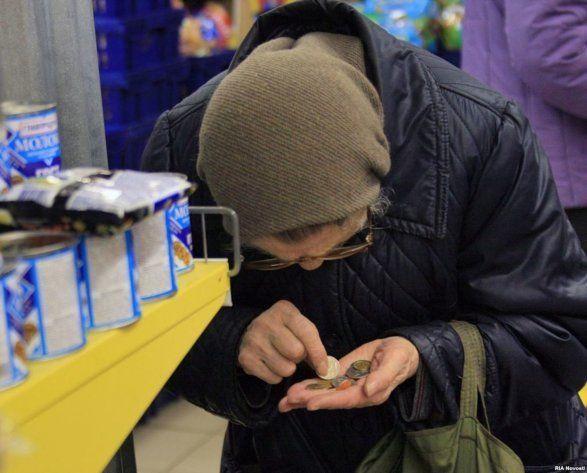 Минпромторг хочет ввести продуктовые карточки в РФ в 2019