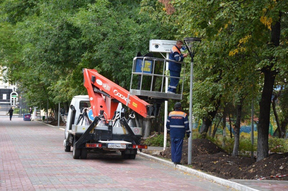 ВУфе продолжается реконструкция парка им.Якутова