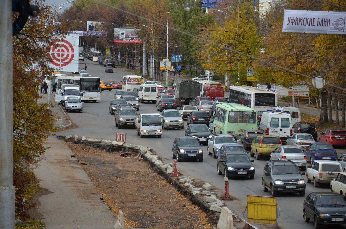 Уфа на шестом месте по России по загрязненности воздуха