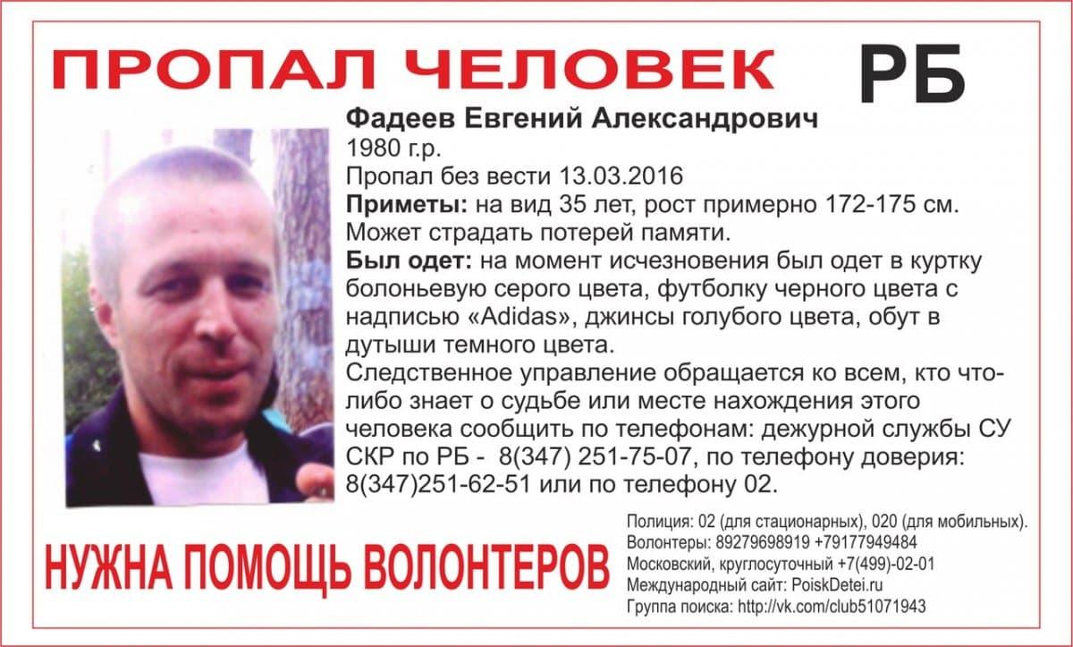 снегоход подай про уфу сайт новости ВЕЧЕРОВ