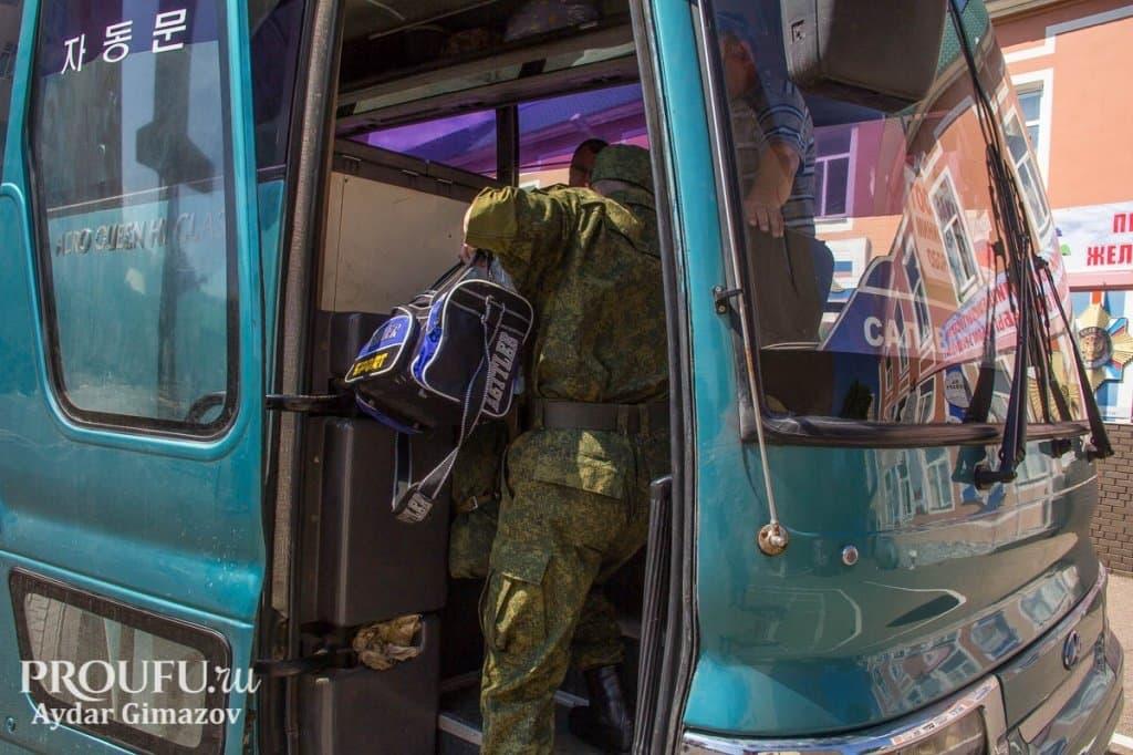ВБашкирии появится Центр организации перевозок