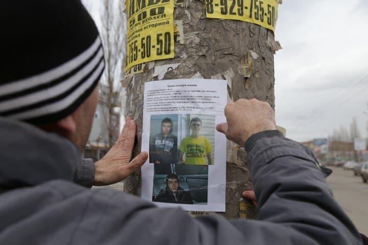ВБашкирии найдено тело 18-летнего Никиты Ожегова