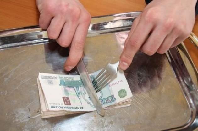 Средняя зарплата жителя Уфы - 37,8 тысяч рублей в месяц