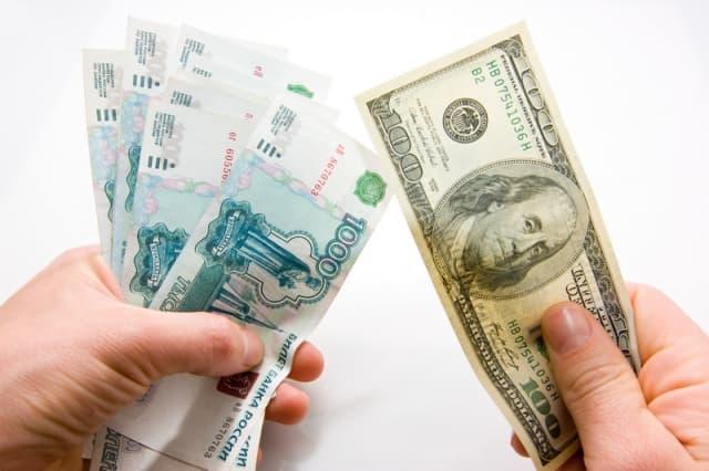 ЦБопустил официальный евро ниже 60 руб.