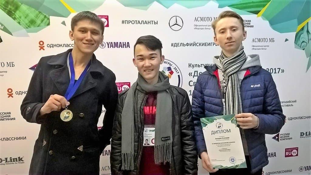 Делегация Башкирии стала победителем Шестнадцатых молодежных Дельфийских игр России