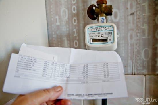 ВБашкирии с1марта увеличатся тарифы науслуги ЖКХ