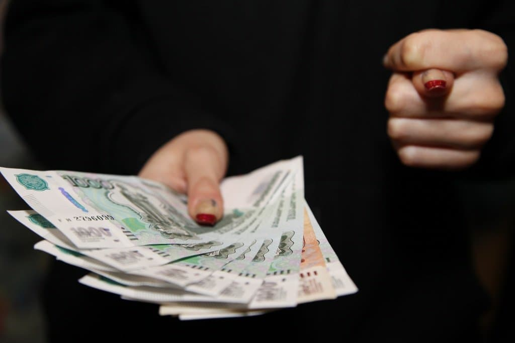Граждане Уфы «легализовали» поддельных пятитысячных купюр практически наполмиллиона руб.