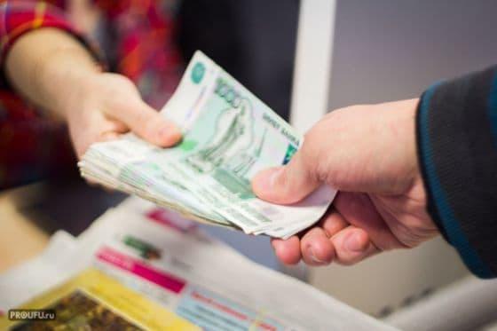 Российские вкладчики лишились 50 миллиардов рублей после активной зачисткиЦБ