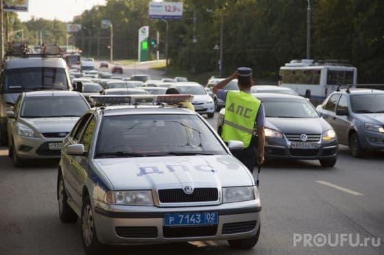 ВБашкирии мужчина шесть лет ездил споддельными водительскими правами