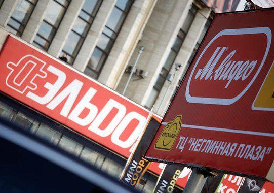 «М.Видео» выкупит «Эльдорадо» за 45,5 млрд рублей