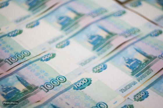 ВБашкирии возбуждено уголовное дело пофакту хищения бюджетных средств исправительной колонии