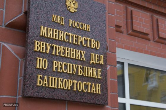 ВБашкирии шофёр сбил школьницу напереходном переходе